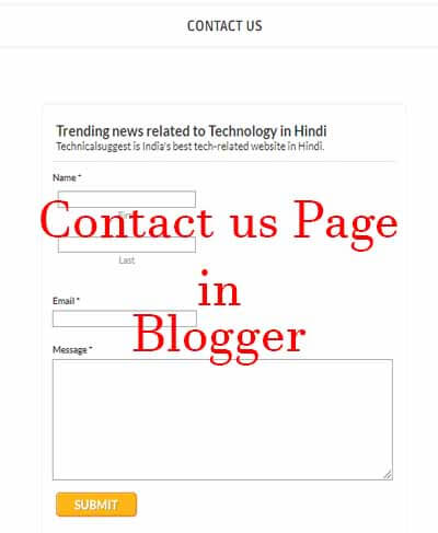 Blogger me Contact us page kaise add kre Step-by-Step