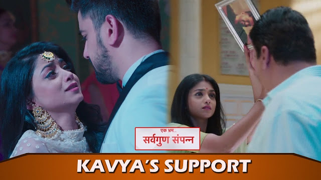 Kavya fights against PK for Kabir's esteem in Ek Bhram Sarvagun Sampanna