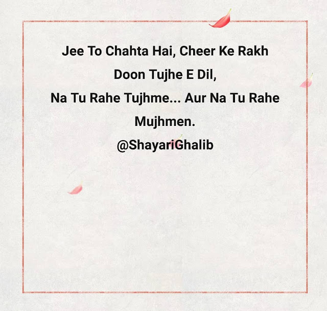 Lonely Sad Quotation In Hindi.