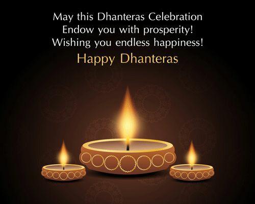 Happy Dhanteras wishes