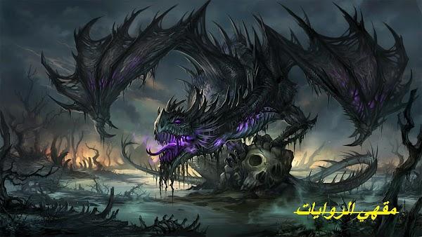 رواية My Fury Will Burn The Heavens الفصول 121-130 مترجمة