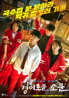 Drama The Uncanny Counter Synopsis