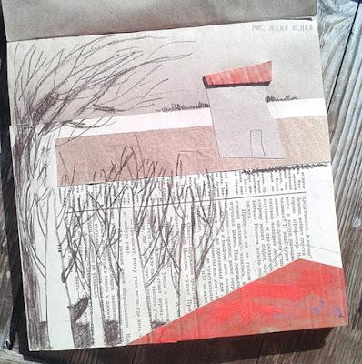 коллаж из бумаги, микс медиа, жизнь старой книги