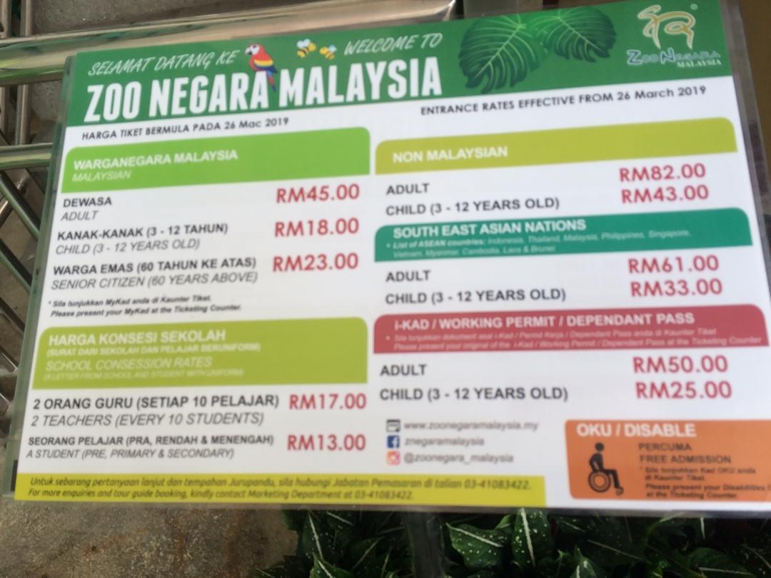 Harga Murah Premium Beautiful Korset Kl Putrajaya Keramat Batu Caves 2018 Premium Beautiful Kuala Lumpur Harga Tiket Masuk Ke Zoo Negara Kuala Lumpur