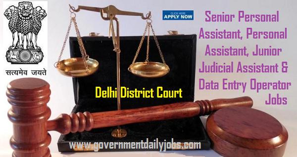 Delhi District Court Recruitment 2019 | 771 Vacancies
