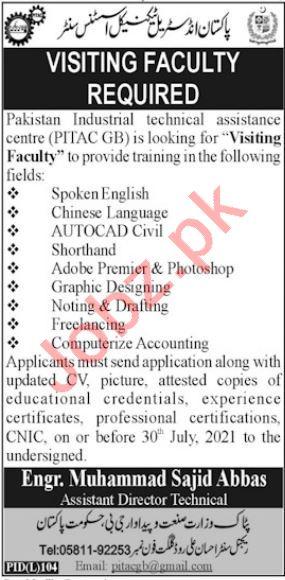 Latest Pakistan Industrial Technical Assistance Center PITAC Education Posts Gilgit 2021