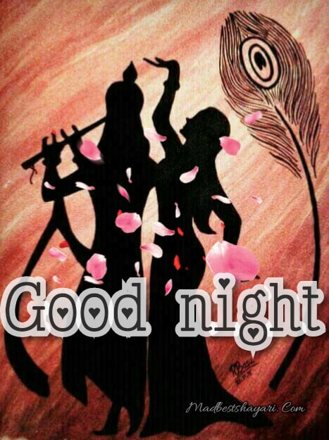 Raadha Krishna Good Night Images For Love