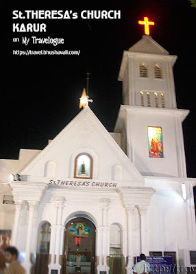 Karur Churches Roman Catholic Church