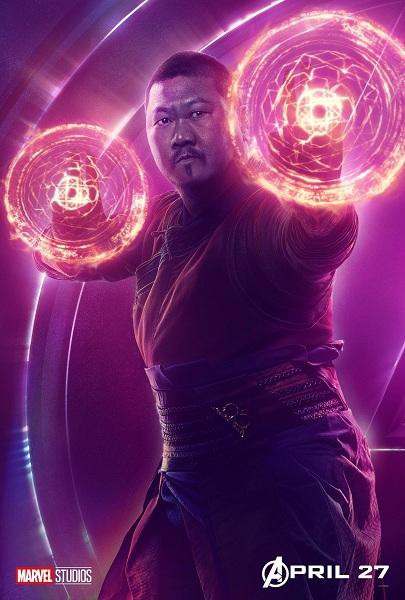 Avengers: Infinity War Wong