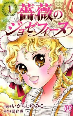 Josefina (Bara no Josephine), de Yumiko Igarashi y Kaoru Ochiai.