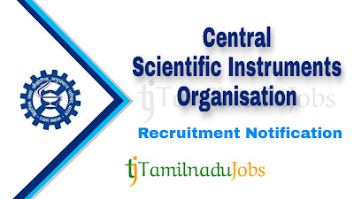CSIO Recruitment Notification 2020, govt jobs in India, central govt jobs, Latest CSIO Recruitment Notification update