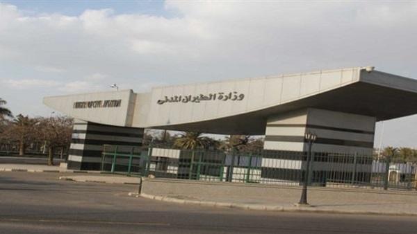 مصر توقف الرحلات الجوية من والي قطر اعتبارا من اليوم