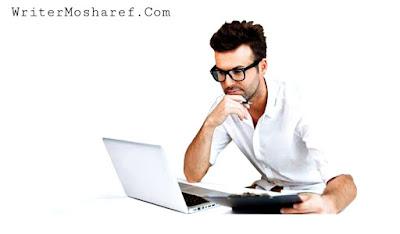 কেমন চলছে অনলাইনে পড়ালেখা, how's the online study going, online study bd, online study sites, online study in bangladesh, অনলাইনে পড়াশোনা, অনলাইনে পড়ালেখা, শিক্ষা, Education