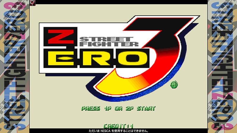 Street Fighter Zero 3 Arcade Dump