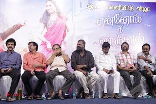Ennodu Nee Irundhaal Tamil Movie Audio Launch  0096.jpg