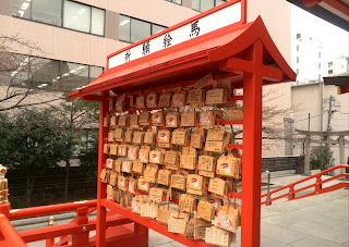 Wooden wishing plaques (Ema) in Shinjuku, Japan.