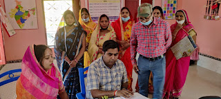 निरीक्षण में प्राथमिक विद्यालय बथुआवर की बीएसए ने की जमकर तारीफ  | #NayaSaberaNetwork