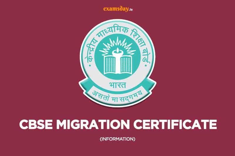 CBSE Migration Certificate