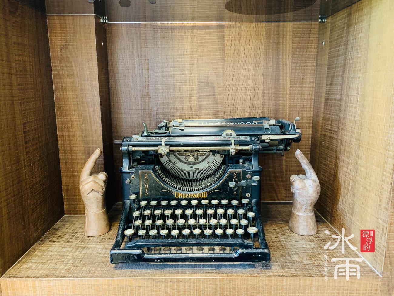 帕鉑舍旅 高雄住宿推薦 打字機