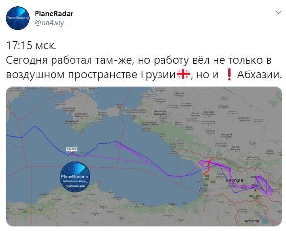 Самолет-разведчик ВВС США посетив воздушное пространство Грузии, на обратном пути вскрывал российскую систему ПВО в оккупированной Абхазии