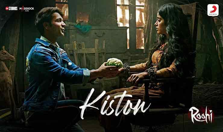 Kiston Lyrics Hindi