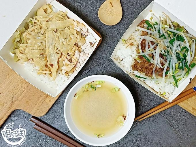 雞汁洪流;顛覆你對雞肉的想像-嘉義火雞肉飯
