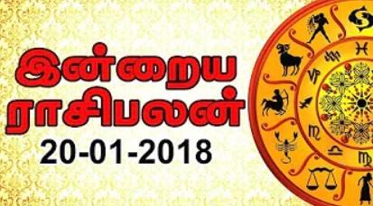 Indraya Rasi Palan 20-01-2018 IBC Tamil Tv