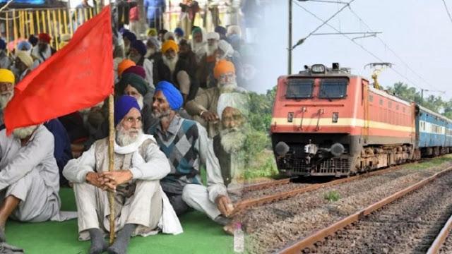 18 फरवरी को अब रेल रोकेंगे किसान, टोल का भी होगा विरोध