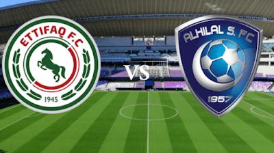 مشاهدة مباراة الهلال والاتفاق بث مباشر اليوم 5-10-2019 في الدوري السعودي