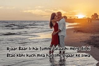 Latest Love Shayari image