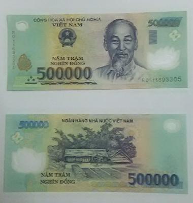 50万ドン(500.000vnd)ベトナムの紙幣