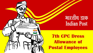 7th CPC Dress Allowance and Grant of Various allowance to Central Government Employees