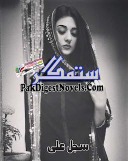 Sitamgar By Sajal Ali Urdu Novel Free Download Pdf