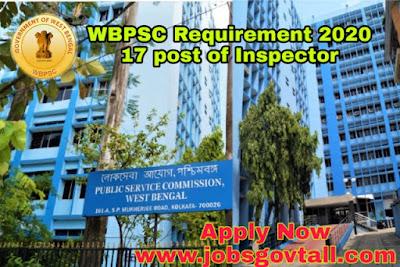 WBPSC Requirement 2020 @jobsgovtall.com