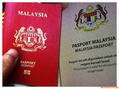 Permohonan Pasport Malaysia 2018 Kali Pertama