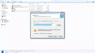 تحميل EASEUS Data Recovery Wizard لاستعادة الملفات المحذوفة
