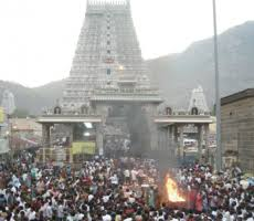 Tiruvannamalai  songs  free  downloads