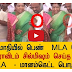 Jayalalitha Memorial place viral video | TAMIL VIRAL VIDEO