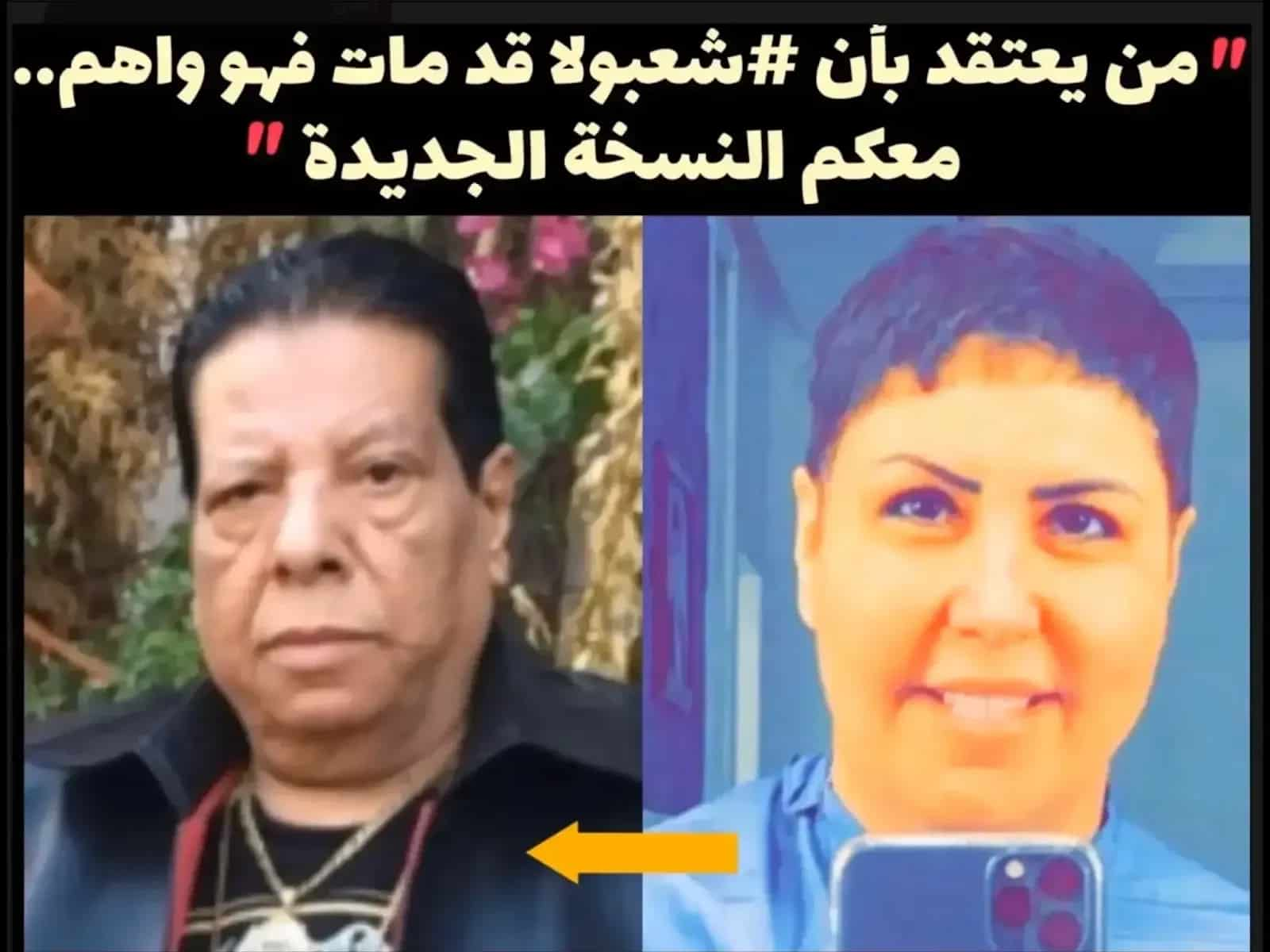 فجر السعيد ترد علي مغرد سخر من منها بتشبيهها بالفنان شعبان عبد الرحيم