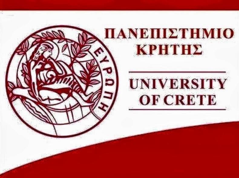 Ξεκίνησαν οι αιτήσεις για το Στεγαστικό Επίδομα του 2014 στο Πανεπιστήμιο Κρήτης