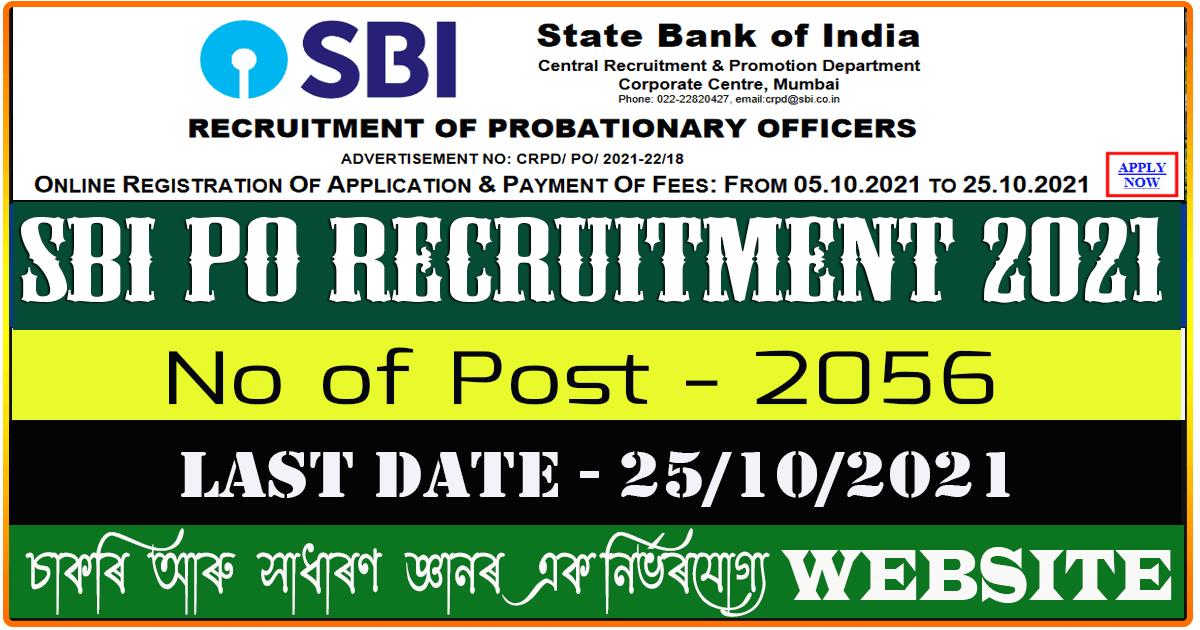 SBI PO Recruitment 2021 - Probationary Officer Vacancy 2056 No