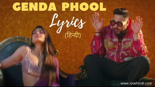 Genda Phool Lyrics in Hindi Meaning