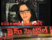 Udaya Bhanu's Crime patrol Promo