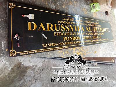 Prasasti Papan Nama Granit, Prasasti Papan Nama Granit, Prasasti Granit di Jakarta