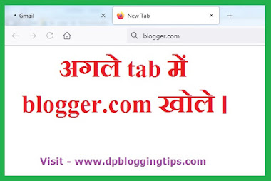 how to create a free blog on blogger in hindi