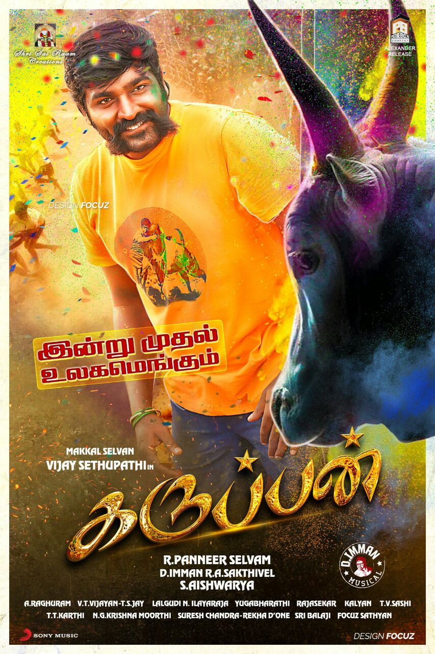 Jallikattu (Karuppan) 2018 Hindi Dubbed 450MB HDRip 720p HEVC x265 1