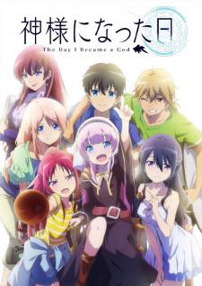 Kamisama ni Natta Hi Opening/Ending Mp3 [Complete]