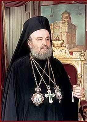 Αποτέλεσμα εικόνας για πατριάρχης Ειρηναίος