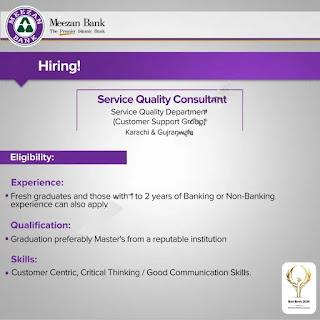 Meezan Bank Limited New Job