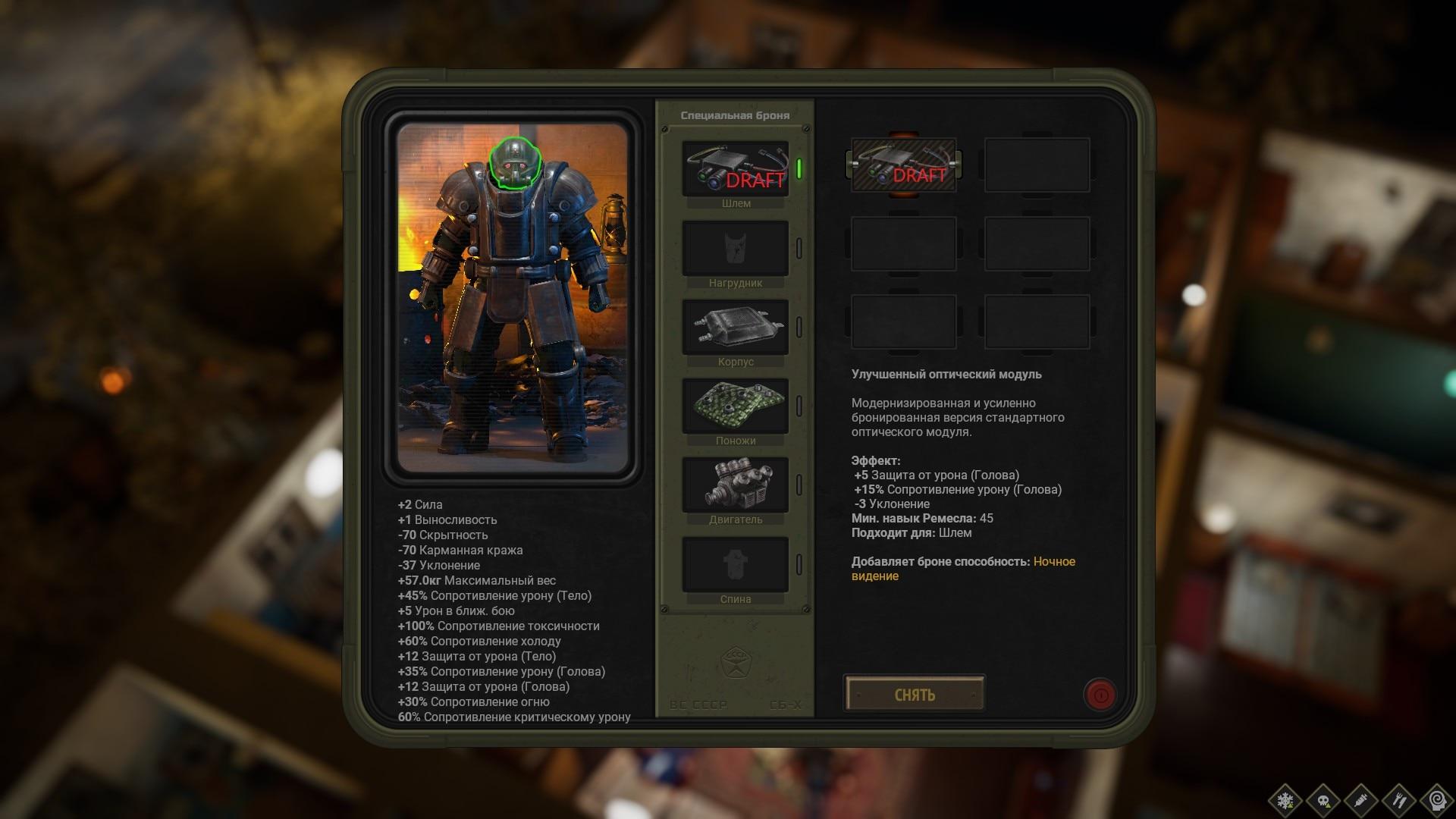 atom-rpg-trudograd-pc-screenshot-3
